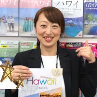 Natsuko Ikarashi