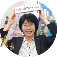 Takahashi Junko