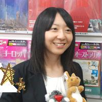 Ikumi Nishikawa