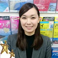 Yuki Hoshino