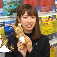 Yuho kobayashi
