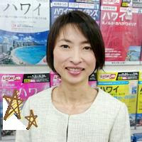 Hiromi Hiyama
