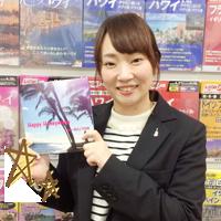 Akiko Kato