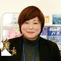 Ayako Yoshikawa